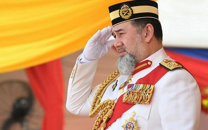 Terkini : Sultan Muhammad V Letak Jawatan Sebagai Yang Di-Pertuan Agong XV