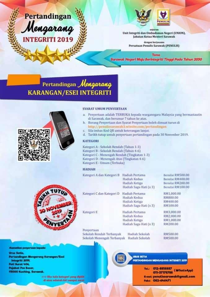 Pertandingan Mengarang Integriti 2019 Tawar Hadiah Sehingga RM3,000!