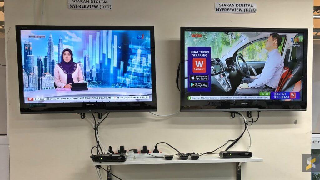 Baca 5 Kelebihan Siaran TV Digital yang Perlu Anda Tahu
