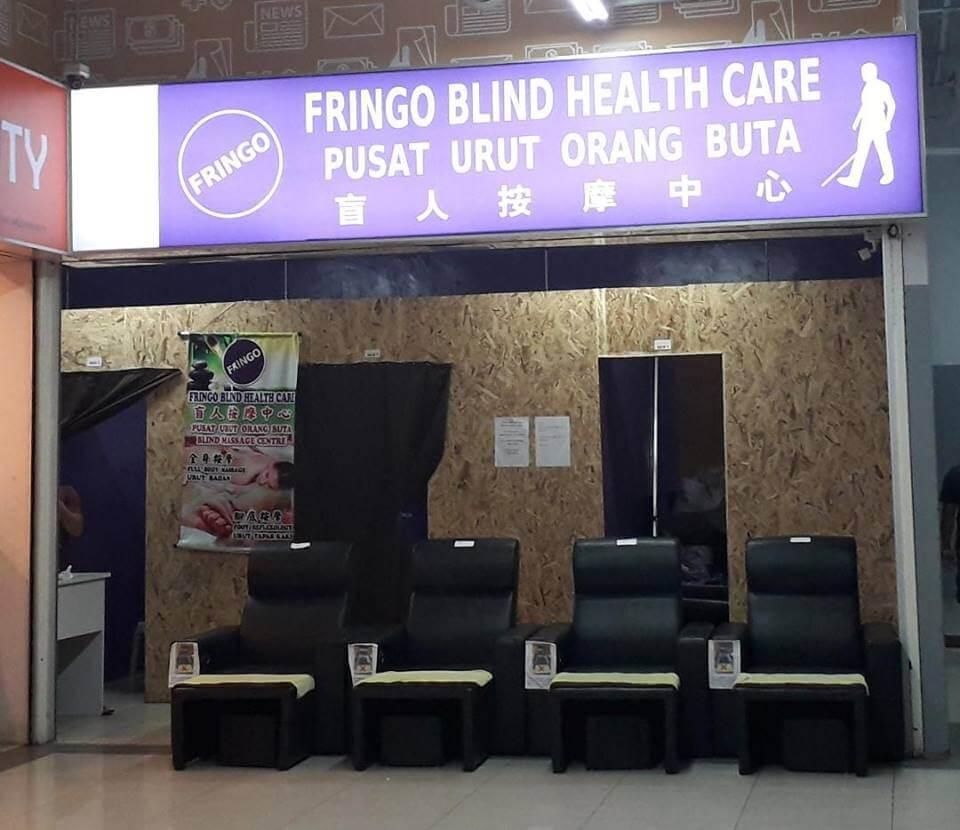 Mencari Pusat Urutan yang Legit di Kuching? Khidmat Warga OKU Ini Dijamin TERBAIK!