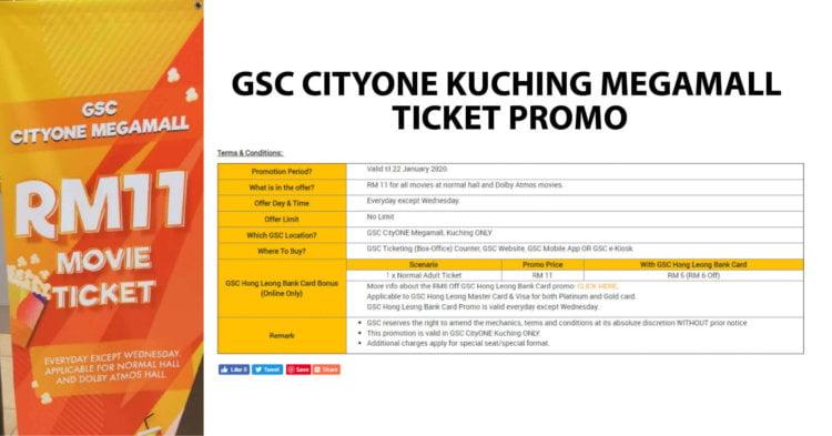 Promosi Tiket Wayang GSC CityOne Kuching Serendah RM11 SETIAP HARI!
