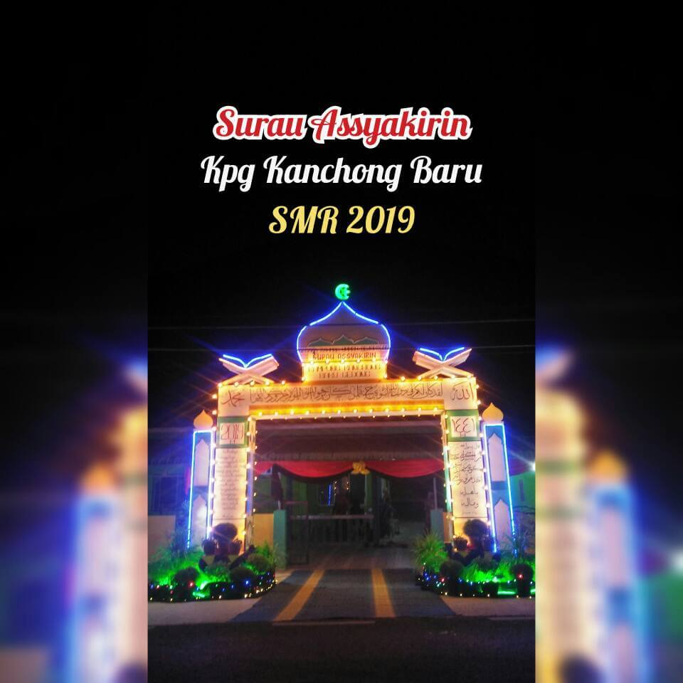 Saksikan Tradisi Pintu Gerbang yang LIT Sempena Maulidur Rasul di Kampung Gedong, Simunjan
