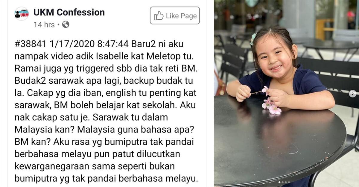 UKM Confession Padam Akaun Facebook Selepas Dikecam Netizen Akibat Mengkritik Adik Issabelle