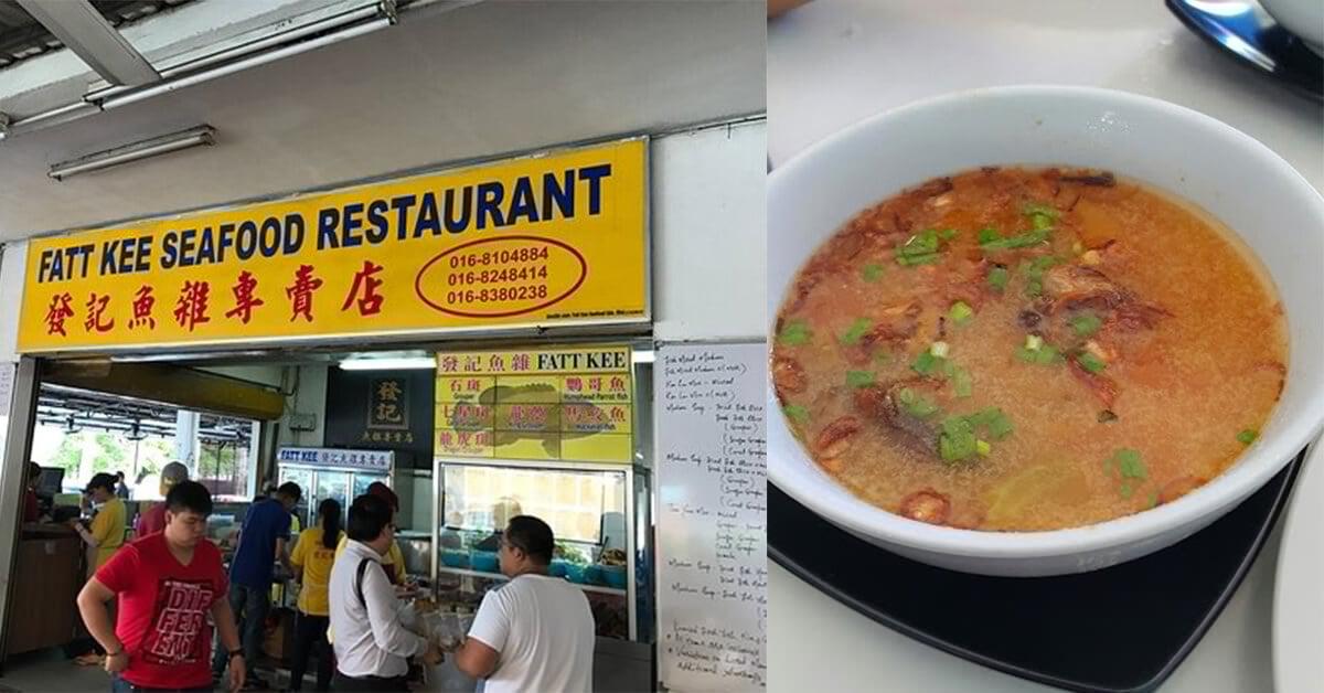 Photo of Inilah 5 Restoran Yang Menghidangkan Sup Ikan Terbaik di Kota Kinabalu, Sabah