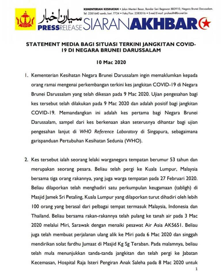 6 Orang Lagi Positif COVID-19 Di Brunei, 7 Kes Keseluruhan Dalam 2 Hari