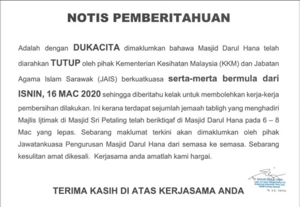 COVID-19 : Masjid Darul Hana Kuching Diarah Tutup Serta Merta Hari Ini