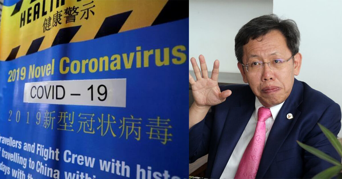Sarawak Mencatat PUI Paling Terbanyak Hari Ini
