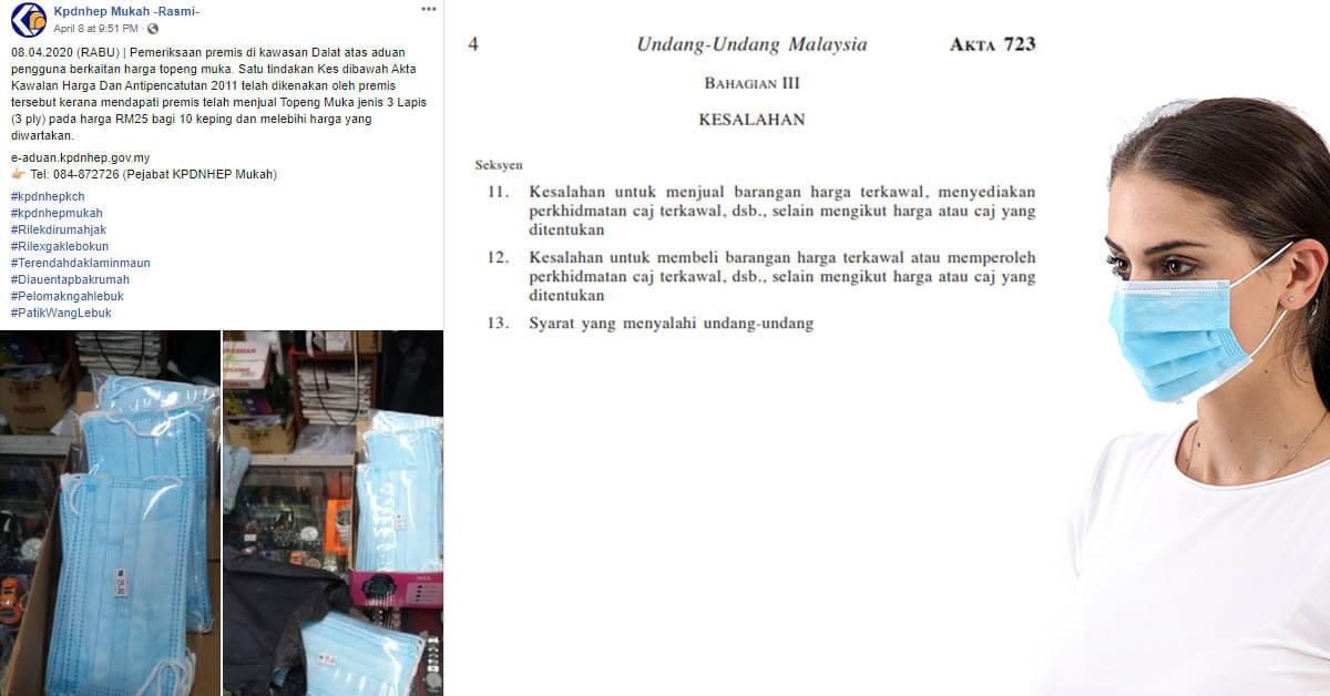Peniaga Ambil Kesempatan, Jual Topeng Muka 3 lapis Sekeping RM2.50 Di Dalat Sarawak
