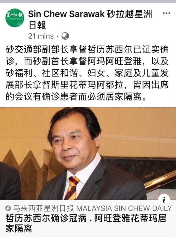 Menteri Pengangkutan Sarawak Disahkan Positif COVID19