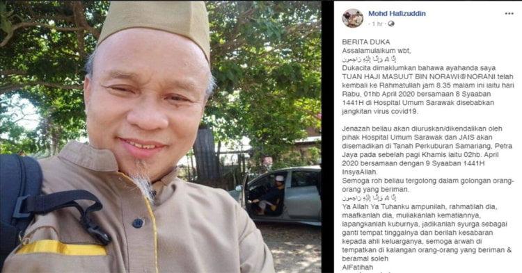 Terkini : Sarawak Catat 1 Lagi Kematian Akibat COVID19