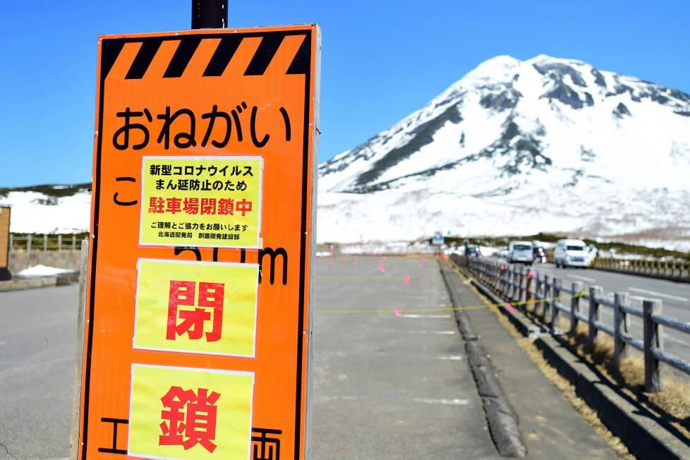 Terlalu Awal Beri Kelonggaran, Pulau Hokkaido Di Jepun Dilanda Gelombang Kedua COVID-19