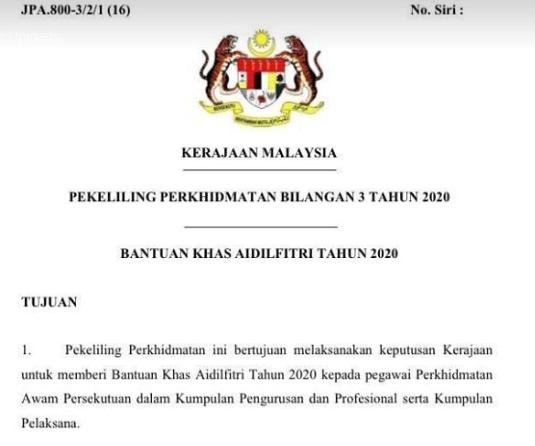 Kerajaan Persekutuan Umum Bonus Hari Raya RM500 Untuk Kakitangan Awam