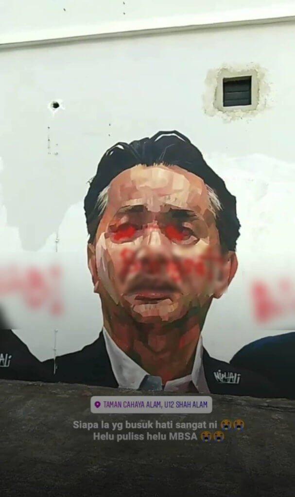 Terpaksa Dipadam, Mural Realistik Pemimpin Negara Termasuk DG Hisham Diconteng Kata Kesat