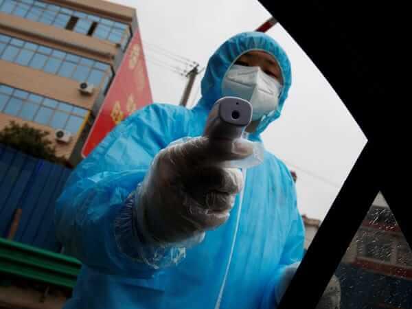 Termometer Tidak Bersentuh Harus Disukat Di Dahi, Suhu Normal Adalah 36.0 - 37.5°C
