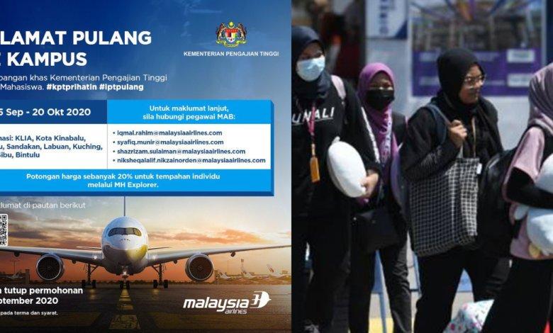 Kementerian Pengajian Tinggi Malaysia Airlines