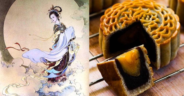 Riwayat Chang'e Dan Hou Yi, Dan Mengapa Perayaan Kuih Bulan Diraikan