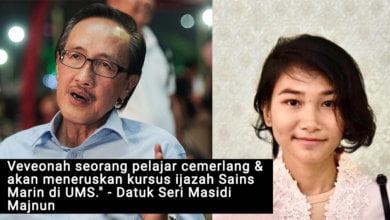 Photo of Bekas Menteri Sabah Sahkan Veveonah Duduki Peperiksaan Pada Akhir Jun