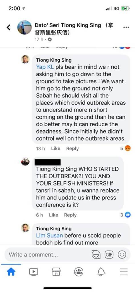 Tuduh Netizen Cybertrooper DG Hisham, MP Bintulu Ini Bengang Diserang Di Sosial Media