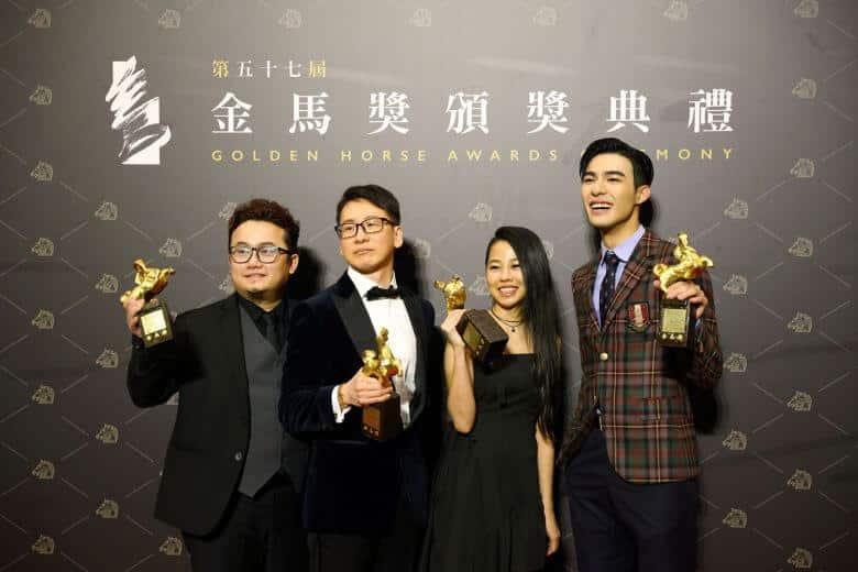 yang paling kiri ialah Keon Chia.