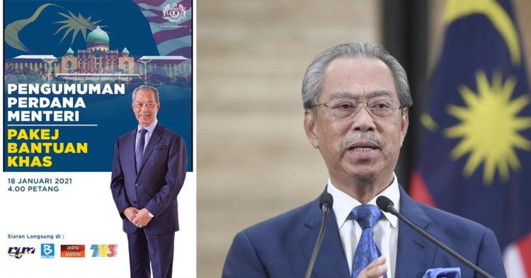 Pakej Bantuan Khas PERMAI Bernilai RM15 Bilion Diumumkan Oleh PM