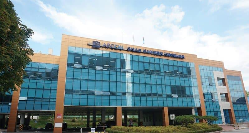 Sebuah Jalan Di Korea Selatan Dinamakan Sempena Dengan Bandaraya Kuching