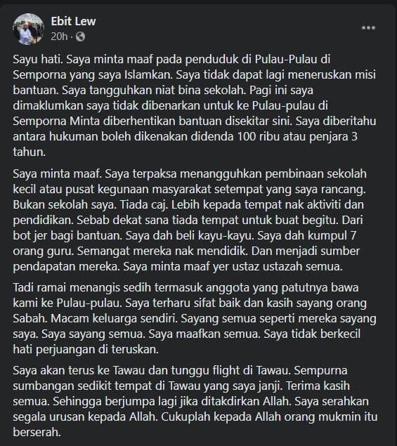 Isu Ustaz Ebit Lew Dilarang Beri Bantuan Di Semporna, Ini Penjelasan Daripada Taman-Taman Sabah