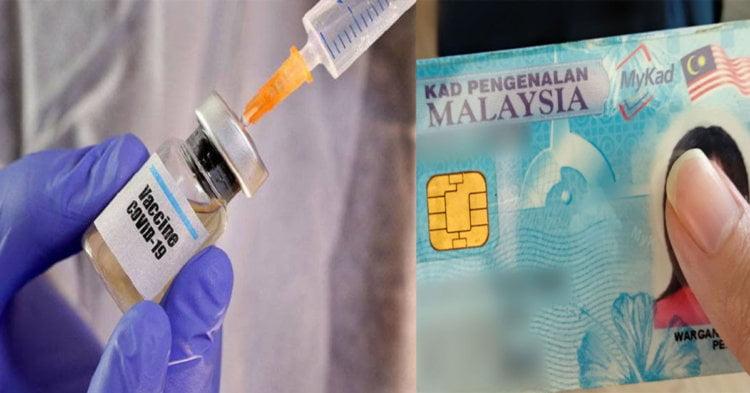Hanya MyKad Sahaja Diperlukan Ketika Membuat Vaksinasi