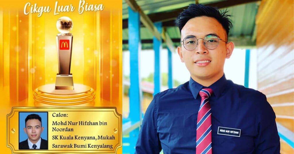 Dedikasikan Separuh Gaji Demi Murid, Guru Dari Mukah Dinobatkan Anugerah Guru Inspirasi McDonald's 2021