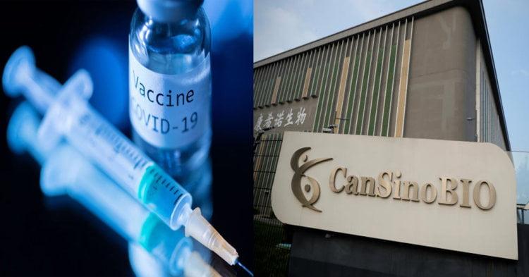 Vaksin Cansino Dijangka Akan Tiba Ke Sarawak Pada Pertengahan Julai Ini