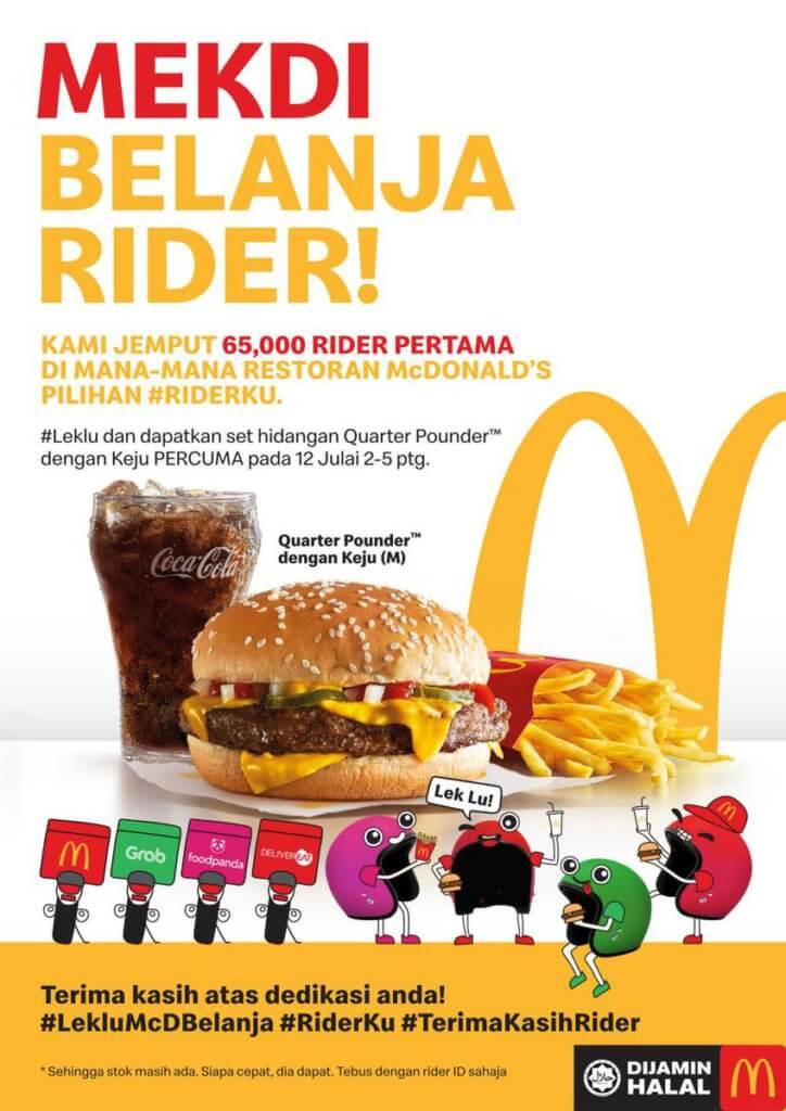 McDonald Belanja Burger Quarter Pounder Untuk Para Rider Mulai 2 Petang Hari Ini