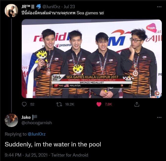 Ketampanan Perenang Olimpik Asal Sarawak, Welson Sim Jadi Kegilaan Netizen China Dan Thailand