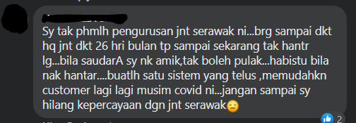 Susulan Servis Kurier Sarawak Yang Makin Memburuk, Ruangan Komen Facebooknya Diserang Netizen